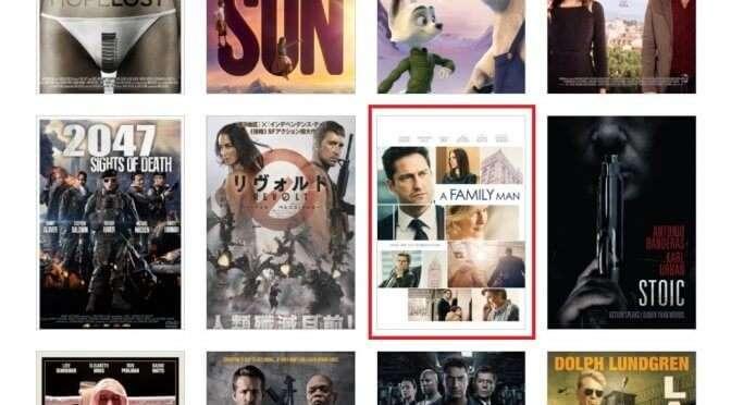 Headhunter LLC | A Family Man ISP subpoena movie lawsuit
