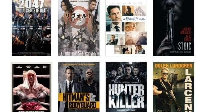 Bodyguard Productions, Inc. | The Hitman's Bodyguard movie lawsuit